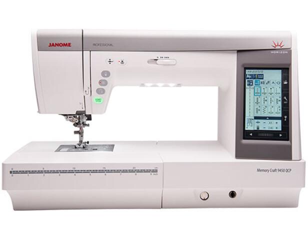 Janome Horizon MC9450QCP